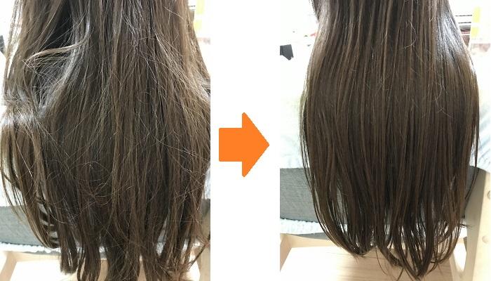 アルガンオイル使用後の髪