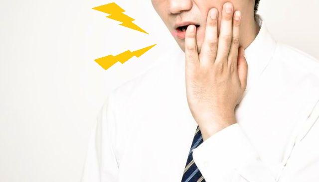 健康な未来 痛い口内炎を早く治す方法